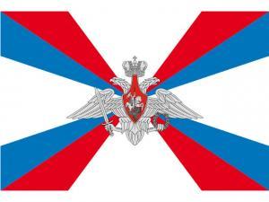 Роботизация Вооруженных Сил Российской Федерации
